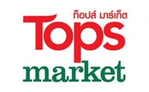 ผู้แทน บริษัท เซ็นทรัล ฟู้ด รีเทล จำกัด (Tops)