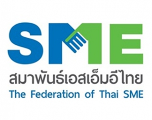 The Representative of The Federation of Thai SME