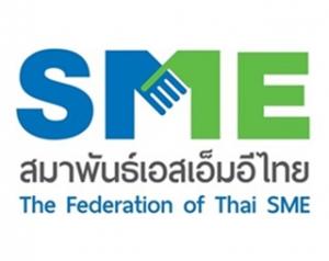 ผู้แทน สมาพันธ์เอสเอ็มอีไทย